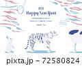 寅年 シンプル 年賀状 干支の行列 牛とトラとうさぎ5 72580824