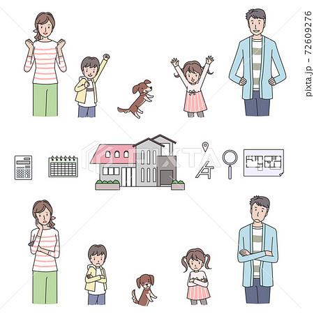 マイホームと家族 バリエーションセット 72609276