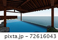 温泉 露天風呂 海 屋根なし 人なしイラスト9 72616043
