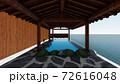 温泉 露天風呂 海 屋根なし 人なしイラスト2 72616048