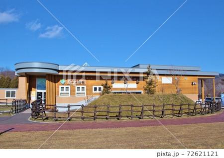 北の大地の水族館・山の水族館(北海道北見市留辺蘂町) 72621121