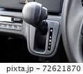 インパネシフトのセレクトレバー(AT車) 72621870