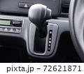 インパネシフトのセレクトレバー(AT車) 72621871
