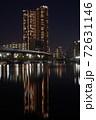 芝浦夜景 芝浦三丁目 夜の運河 72631146