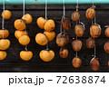 吊した柿(干し柿) 72638874