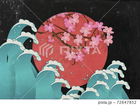 日の丸-桜-波-日の出-和風-和素材 72647852