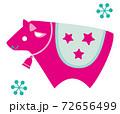ポップな牛の土鈴 丑年の干支飾り ピンク 72656499