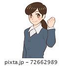 ガッツポーズする女性のイラスト 72662989