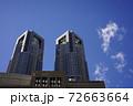 都心の空(東京都新宿区西新宿) 72663664