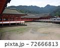 厳島神社 72666813