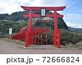 元乃隅神社 72666824