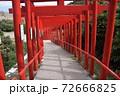 元乃隅神社 72666825