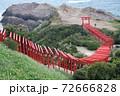 元乃隅神社 72666828
