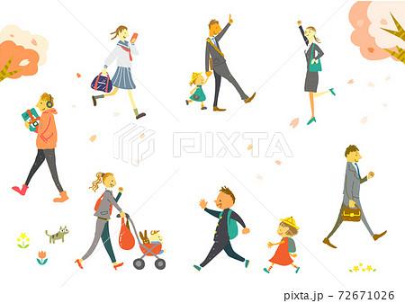 新生活スタート春の歩く人物の手描きイラスト素材セット 72671026