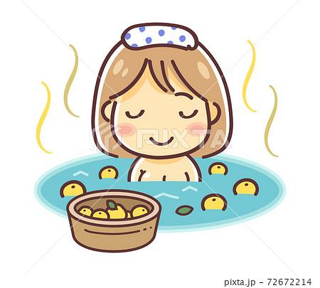 ゆず湯に入浴する女性のイラスト(ミニカット) 72672214