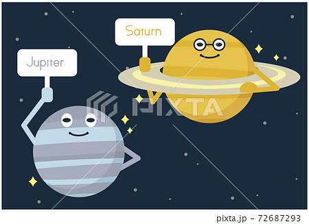 太陽系の惑星の木星と土星をイメージしたイラスト 72687293