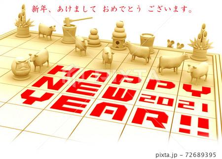 年賀チェス2021 赤 挨拶文ありA 72689395