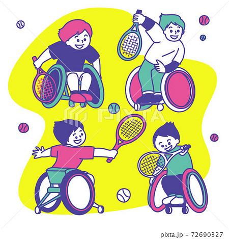 車いすテニスを楽しむ4人のイラスト 72690327
