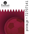Abstract football graphic template with Qatar flag pattern BG 72707141