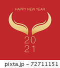 vector design of lunar new year greeting card celebrating the year of ox 72711151
