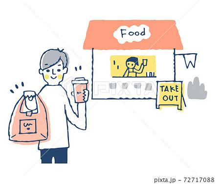 テイクアウトで飲食物を購入する男性 72717088