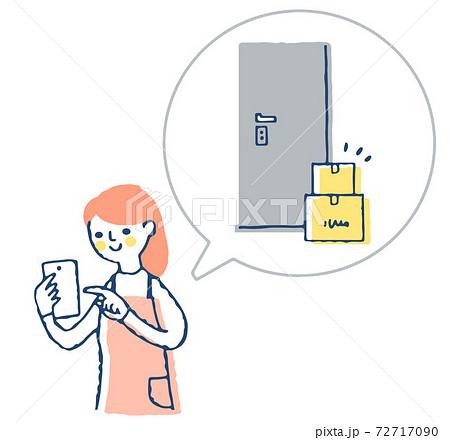 スマホで置き配を申し込む女性 72717090