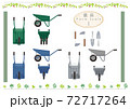農具のイラスト集I 72717264