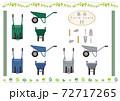 農具のイラスト集H 72717265