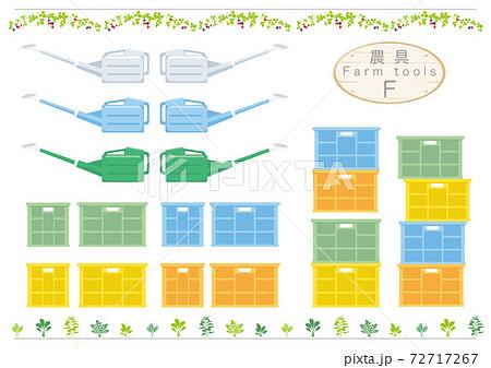 農具のイラスト集F 72717267