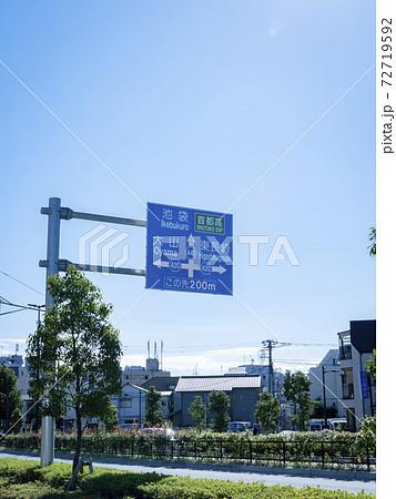 道路に設置された案内標識(交通案内) 72719592