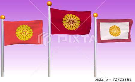 風にたなびく上皇旗・天皇旗・皇族旗のイラスト素材 [72725365] - PIXTA