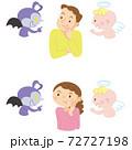 天使と悪魔のささやきに迷う人 72727198