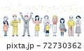 喜んでいる人々 全身 セット 72730362
