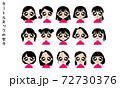 タートルネックを着た女子アイコンセット 72730376