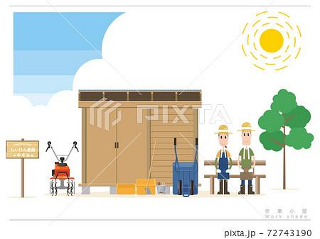 農園の作業小屋イラストE_01 72743190