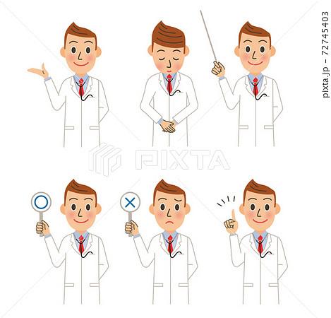 男性医師上半身セットポーズ 72745403