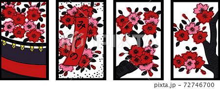 花札_3月/桜のセット 72746700