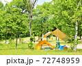 北海道 キャンプ 72748959