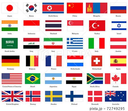 国旗 一覧 の 世界 小学社会【世界の国旗】 学習ポスター&クイズテスト