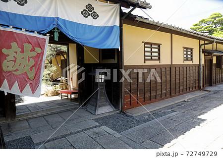 6月 八木邸-京都における新選組関連の史跡 72749729