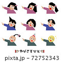 指を指す人のアイコンセット 72752343