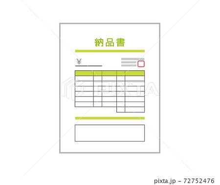 納品書のベクターイラスト 書類 紙 72752476