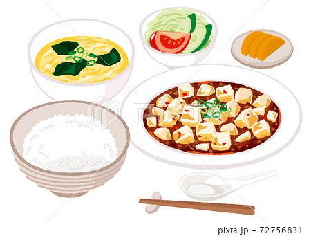 麻婆豆腐定食のイラスト 72756831