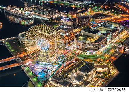 《神奈川県》横浜・デートスポットの夜景 72760083
