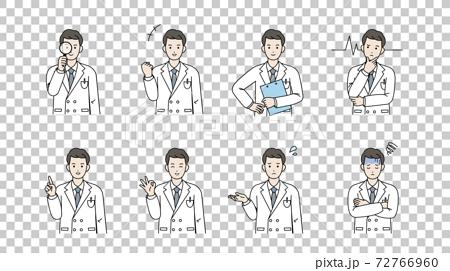 醫生,科學家,男性變異設置在白色的長袍 72766960