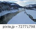 雪が積もる伊南川-亀岡橋から 福島県只見町 72771798