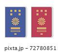 二種類のパスポートのイラスト(赤・紺・シンプルなタッチ) 72780851