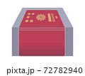 パスポートと読み込み機器のイラスト(パスポートリーダー・シンプル) 72782940