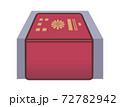 パスポートと読み込み機器のイラスト(パスポートリーダー・デフォルメ) 72782942