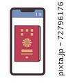 スマホの画面に表示されたパスポートのイラスト(パスポートの電子化・線あり) 72796176